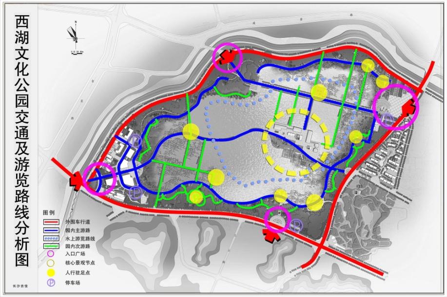 长沙岳麓西湖文化公园总体规划设计